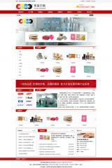 东莞市景盈印刷有限公司