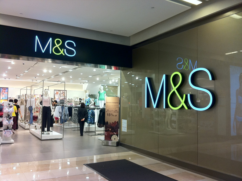 M&S .jpg