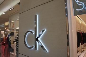 backlit indoor sign
