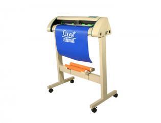 Copam Printer