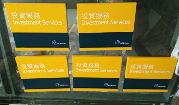 Bank Signage
