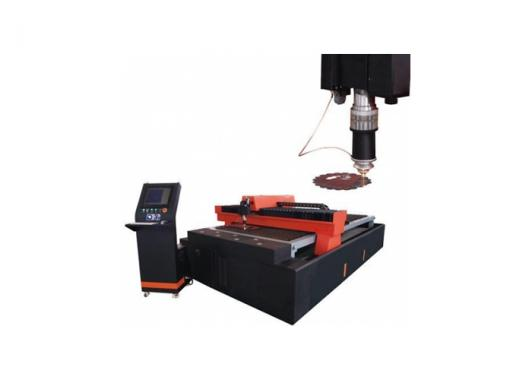yag_laser_cutting_machine