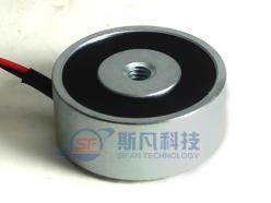 <b>SFX-2510-01吸盘电磁铁</b>