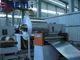 料宽1600带剪刀的厚板三合一送料机