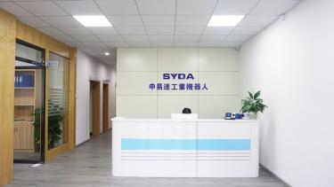 申易达工业机器人有限公司