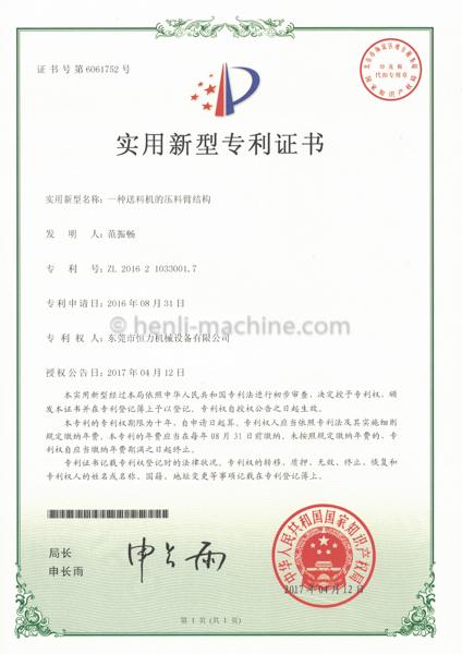 Certification-13.jpg