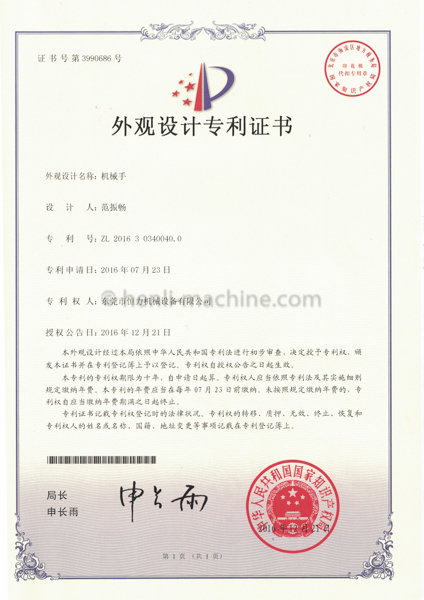 Certification-12.jpg