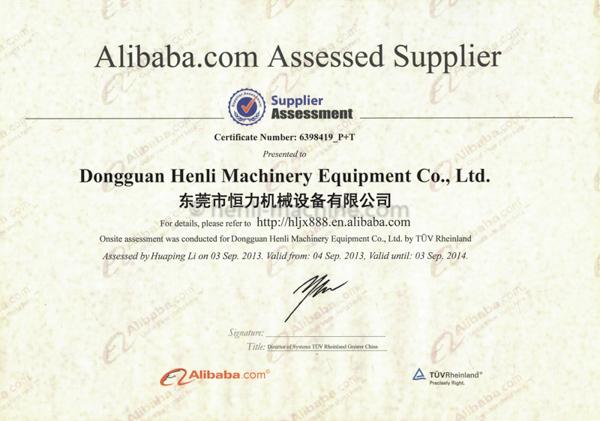 Certification-21.jpg