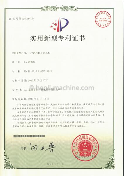 Certification-9.jpg