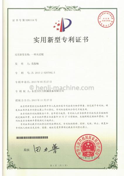 Certification-10.jpg