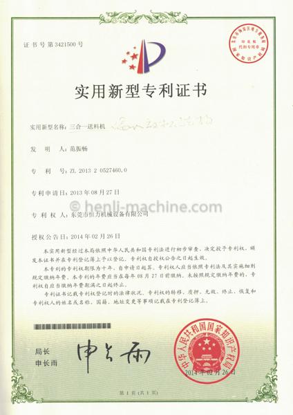 Certification-11.jpg