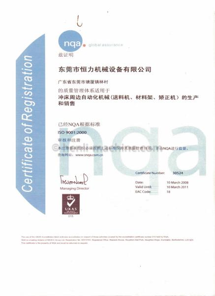Certification-4.jpg