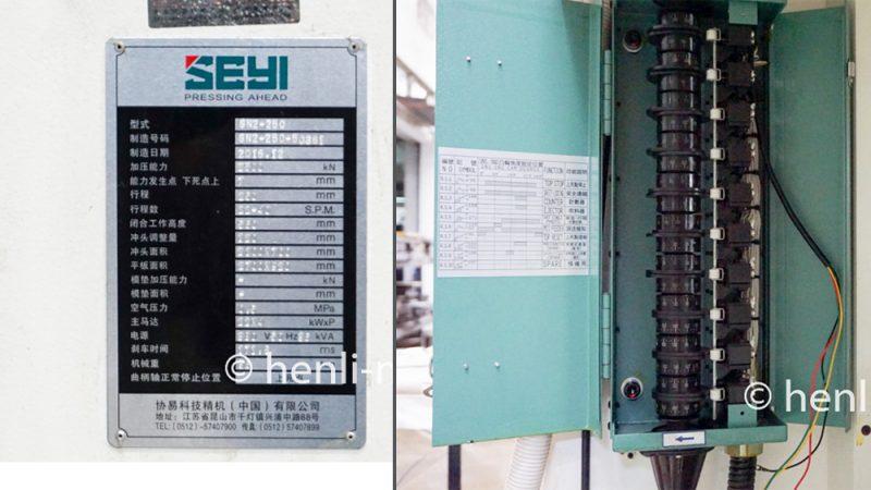 NC-170528-4-800x450.jpg
