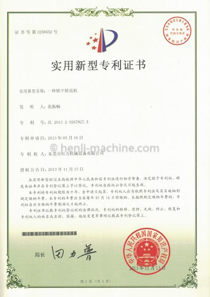 Certification-8.jpg