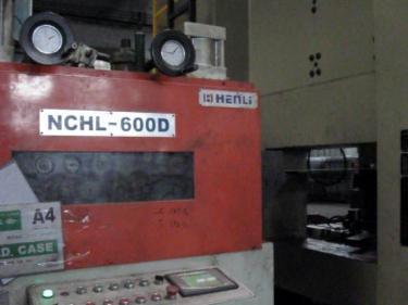 厚板三合一送料机600D