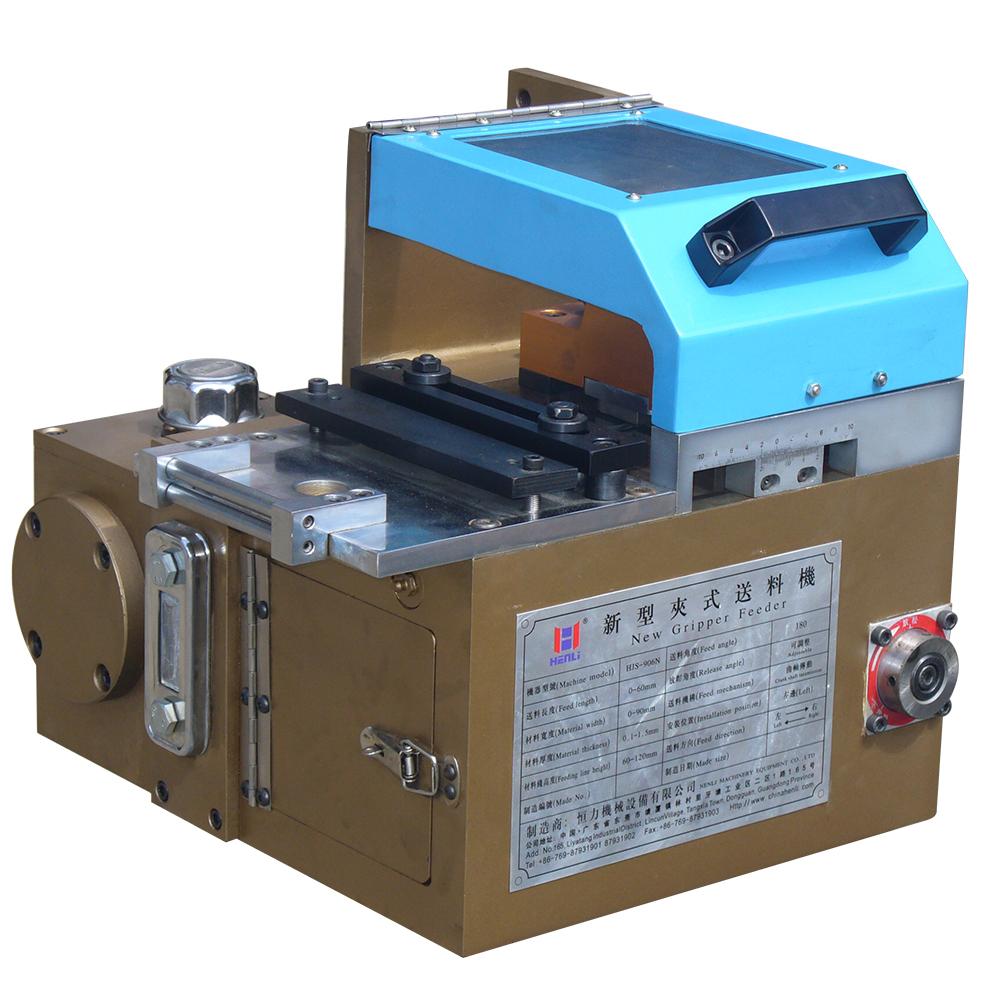 夹式送料机