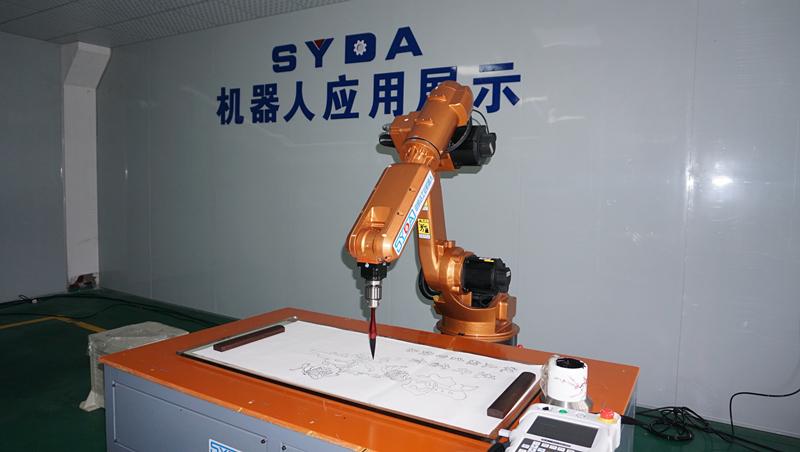 SYDAR6 180504 (9).JPG