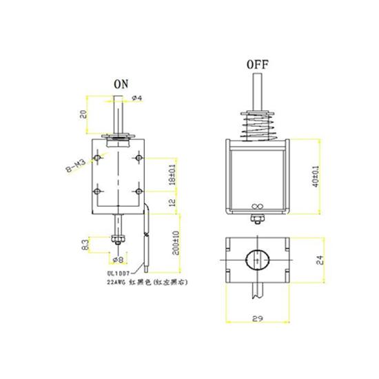 牽引電磁鐵 工程圖紙.jpg