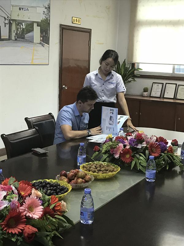 WeChat Image_20180727150732.jpg