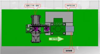 电压力锅内胆冲压自动化