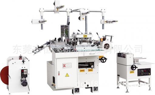 Ha-220 CNC single-seat die cutting machine