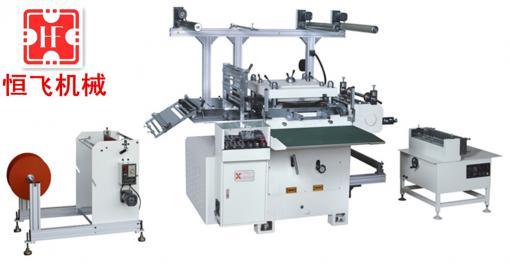 CNC single-seat die-cutting machine ha-600