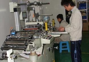Hengfei teach you how to solve the flat die cutting machine die cutting part of