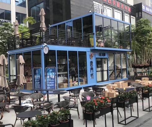 集装箱饮品店