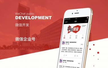 新疆美猴王裝修公司微信小程序開發。