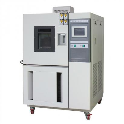 Cold and hot constant temperature and humidity testing machine