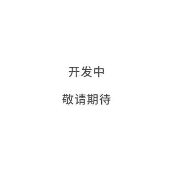 20200526331473.jpg